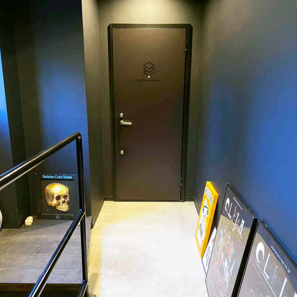 Skeleton Crew Studioオフィス入り口